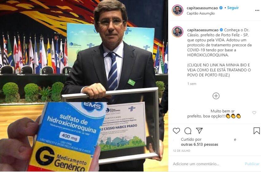 """Cidade de Porto Feliz (SP) cria o """"kit COVID-19"""" com hidroxicloroquina para pacientes em tratamento"""