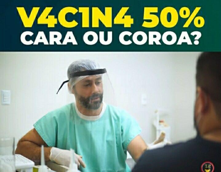 Eficácia da Coronavac está dentro do recomendado pela OMS